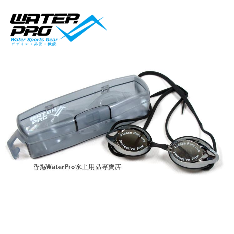 Water Pro Swimming Goggles G1 Mirror Swim Eye Wear Swimming Pool Accessories Water Sports