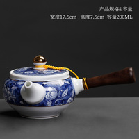 Jingdezhen blue and white porcelain ebony single side teapot ceramic Kung Fu tea set tea filter large size household kettle