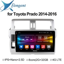 For TOYOTA PRADO LC150 150 2014 2015 2016 Car AutoRaido Multimedia Radio Player Android Unti Vehicle GPS Navigator DVD Computer