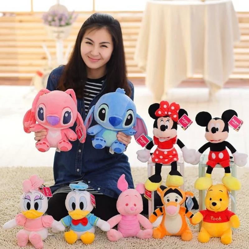 1PCS 9 styles 30cm Mickey Mouse Minnie Donald Duck Daisy Plush Toys Cute Stitch Piglet Winnie Kawaii Stuffed Toys Children Gift