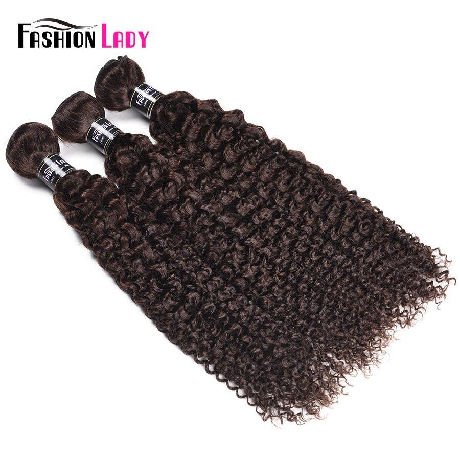 Fashion Lady Pre colored Peruvian Hair Bundles Dark Brown 2 Curly Human Hair Bundles 3 Bundles
