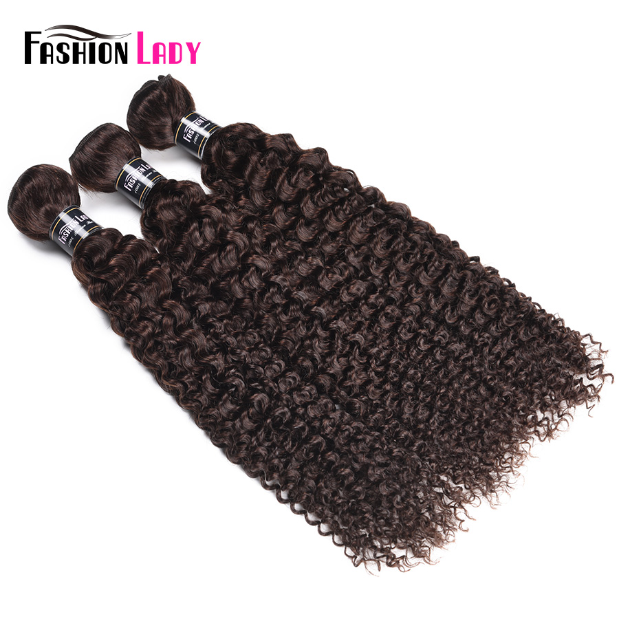 Fashion Lady Pre-colored Peruvian Hair Bundles Dark Brown 2# Curly Human Hair Bundles 3 Bundles Brown Weave Non-remy Hair