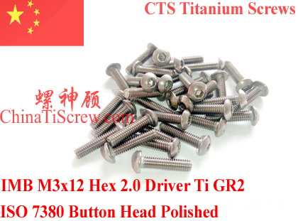 Titanium screw M3X12 ISO 7380 Button Head   Hex 2.0 Driver Ti GR2 Polished 50 pcs 50pcs lot iso7380 m3 x 6 pure titanium button head hex socket screw