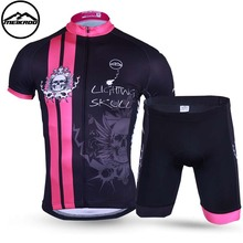 MEIKROO Pro Cycling Jersey Ropa Ciclismo MTB Bike Clothing Bicycle Wear Cycle Clothing Mens 3D Pad GEL Shorts 10 Colors F4