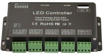 10 шт. 12CH DC5V-24V RGB DMX 512 декодер светодиодный контроллер, светодиодный Rgb постоянный декодер и драйвер для Светодиодная лента лампа 12 каналов 5A