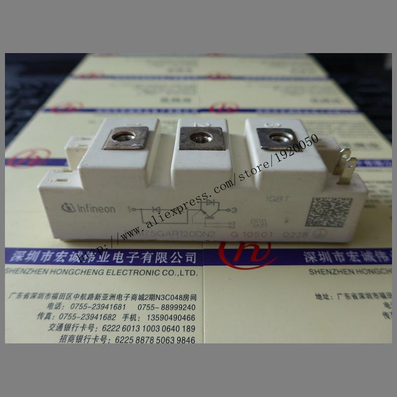 BSM75GAR120DN2 module Special supply Welcome to order ! bsm100gb120dn2 module special supply welcome to order