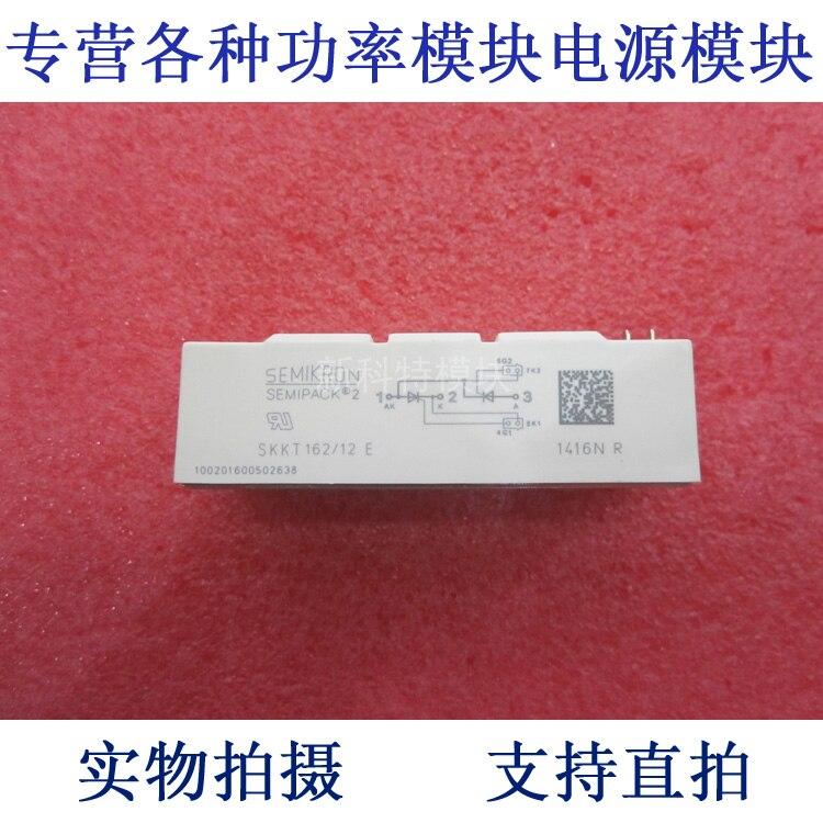 ФОТО SKKT162 / 12E 162A1200V double tube silicon controlled rectifier module