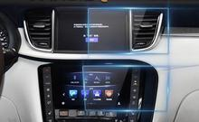 8-дюймовый автомобильный закаленное Стекло Экран защитная пленка Стикеры gps мультимедиа ЖК-дисплей гвардии для Infiniti QX50 2018 аксессуары