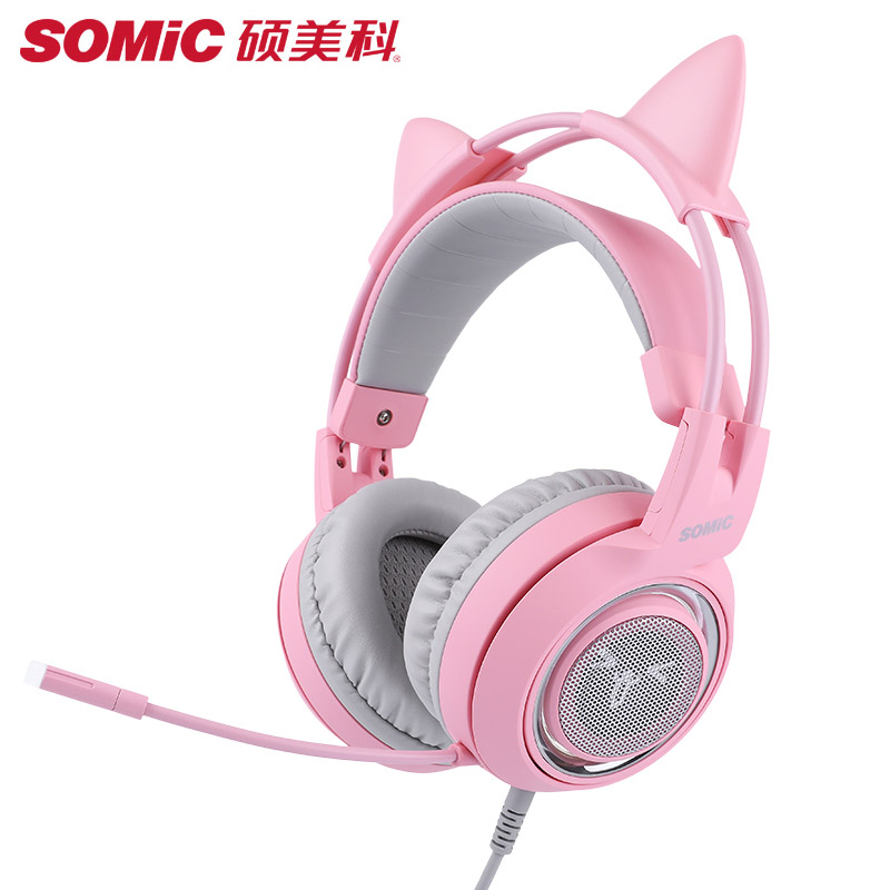 SOMIC G951 Pink Cat Ear Headset With Microphone Wired 7.1 Channel Headphones Sport Big Earphones For Computer Gaming Earbuds