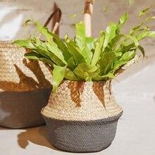 Woven Storage Basket Foldable Handmade Laundry Straw Wicker Baskets Natural Rattan Seagrass Garden Flower Pot Planter Basket недорого