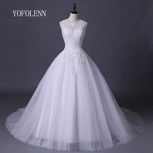 Vestidos De Noiva 2017 Romantic White/Ivory Sheer Lace Illusion Beaded Sexy Back Ball Gown Bridal Wedding Dresses Tulle
