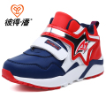 Beedpan Fashion Brands Boys shoes 2016 new winter fashion casual children shoes big boy running shoes tide