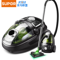 Supor Home Handheld Vacuum Cleaner Mute Strong In Addition To Mites High Power Mini Horizontal Vacuum