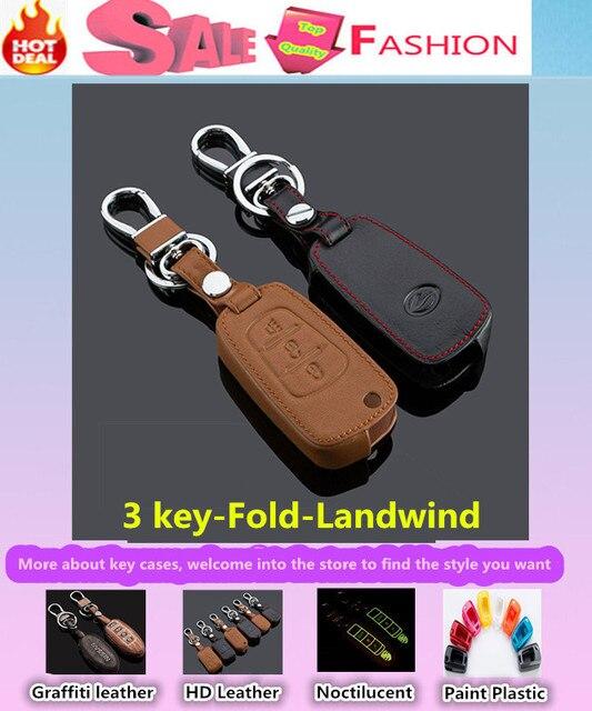 Высокое качество автомобиль стайлинг обложка детектор кожа коровы ключи от машины сумка чехол брелок интеллектуальные / складной специально для Landwind x5 x8