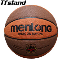 Official Size 7 PU Non slip Basketball Wear resistant Gym Ball Men Outdoor Indoor Sports Basket Balls Game Training Equipment