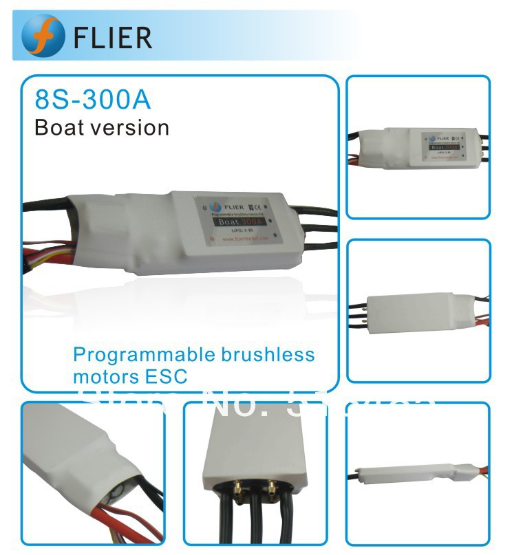 Flier brushless watercooled 8S 300A ESC for rc boat with USB programming cable