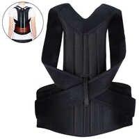 Pro Back Trainer Back Posture Corrector Shoulder Lumbar Brace Spine Support Belt Adjustable Adult Corset Posture Correction Belt