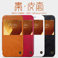 Flip Case For Samsung Galaxy A7 2017 A7200 Original NILLKIN Qin Series Genuine Leather Case Cover