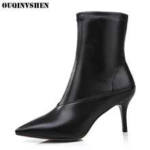 OUQINVSHEN Pointed Toe Thin Heels Super High Heels Women's Boots Casual Fashion Winter Ankle Boots 2017 New Zipper Women Boots