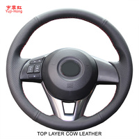 Yuji Hong Top Layer Genuine Cow Leather Car Steering Wheel Covers Case for MAZDA CX 4 CX 5 Mazda 3 Axela Atenza Hand stitched