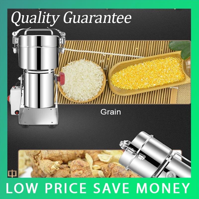 Venta caliente Tipo de Oscilación Máquina de Molienda de Alimentos - Cocina, comedor y bar