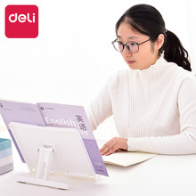 Get more info on the DELI Reading Frame Pupils Multi-function Reading Bookshelf Student Bookshelf for Reading Books Simple and Convenient Papeleria
