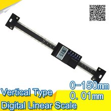 Buy Free Shipping 0-150mm Vertical type Digital Linear Scales Vertical caliper linear scale vertical