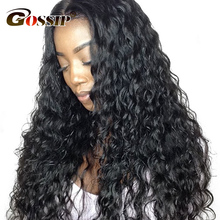 Brazilian Water Wave Pre Plucked 360 Lace Frontal Wig 150 Density Gossip Swiss Lace wig Non Remy Human Hair Wigs for Black Women