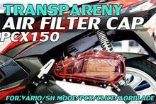 Capa decorativa para capa de filtro de ar da motocicleta engone para honda vario 150 pcx 150 clique 125i 150i aor lâmina 125 sob o osso