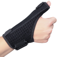 1PCS  Hand Support Wrap Strap Band Wrist Thumbs Guards Protector With Plate Supporting Sport Sprain Injury Recovery