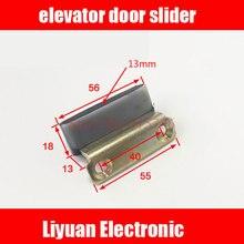 5 шт Лифт дверной ползунок/зал слайдер лифт части