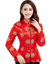 Dragon Embroidery Traditional Chinese Top
