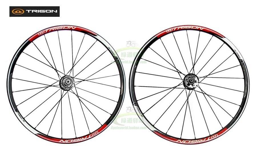 TRIGON MCWC23 carbon fiber ultra light 26 MTB mountain bike bicycle wheels wheelset carbon wheels 24 aero spokes