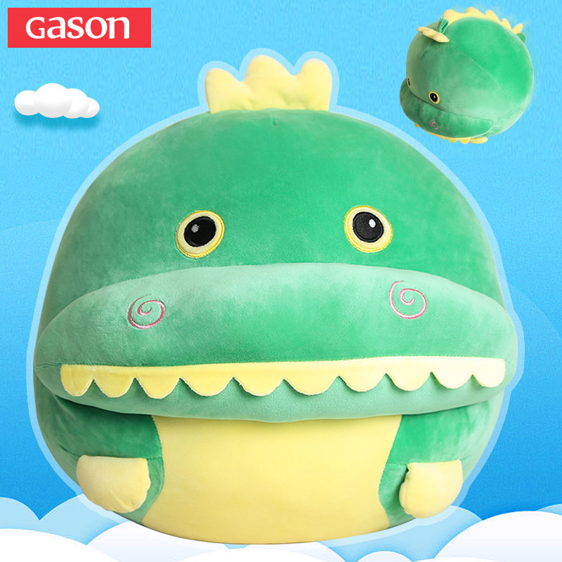 GASON45CM soft dinosaur pillow Q Meng creative large spherical doll owed plush toy cute sleeping girl children gift floor pillow