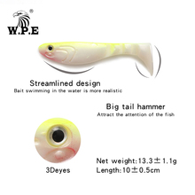 W.P.E New Soft Lure 5PCS/PACK 100cm T-Tail Worm Fishing Silicone Swim Bait Fish Crankbait Jig Head Wobblers