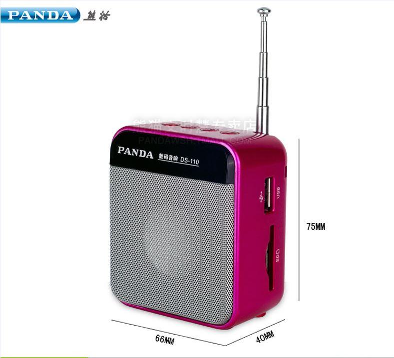 PANDA DS-110 SD card U disk MP3 digital player audio compact portable lithium battery FM radio