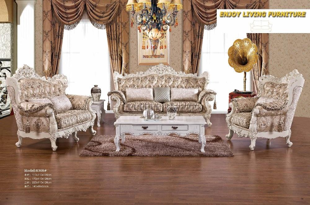 2016 Beanbag Chaise Set Baroque Furniture Living Room