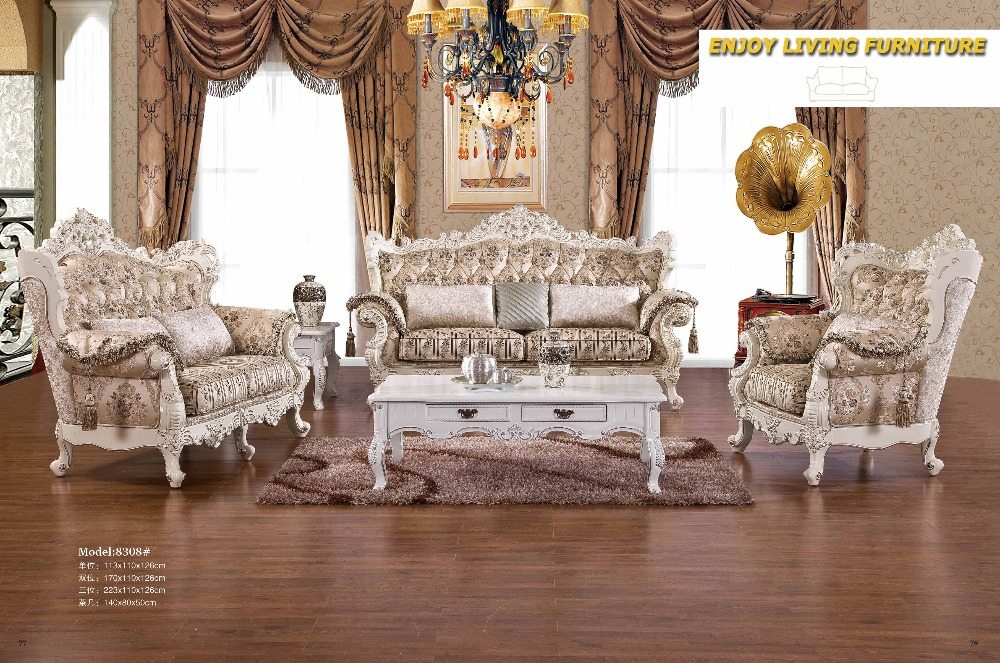 2016 Beanbag Chaise Set Baroque Furniture Living Room Sectional Sofa  European Style Leather Couch Hot Sale Factory Direct Sell