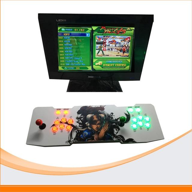 arcade pandora