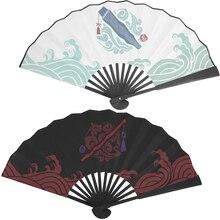 1 шт. аниме Mo Dao Zu Shi Древний Стиль Складной вентилятор Wei Wuxian Lan Wangji Шелковый веер из ткани аниме вокруг