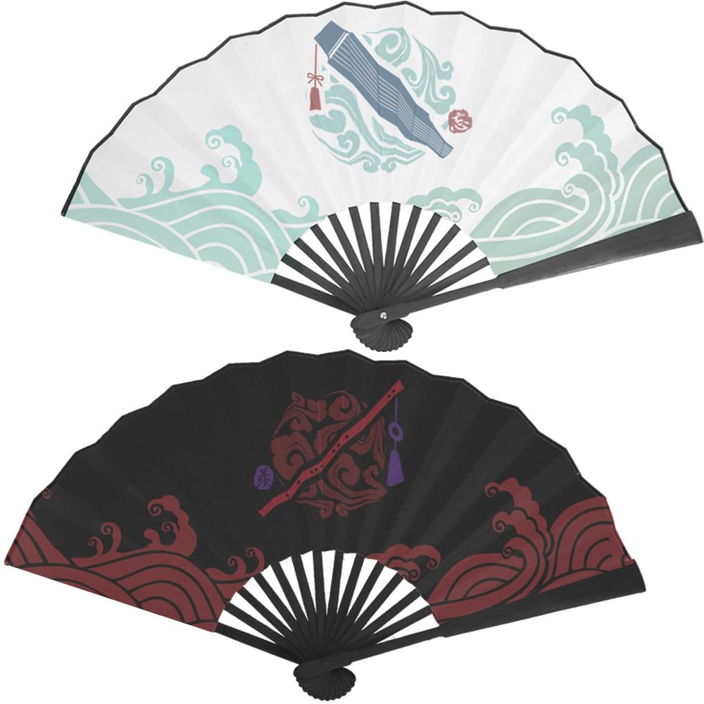 1Pc Anime Mo Dao Zu Shi Ancient Style Folding Fan Wei Wuxian Lan Wangji Silk Fabric Fan Anime Around