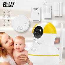 Surveillance Ip Camera Infrared CCTV Monitor Detector Night Vision Security Alarm System Camera +4pcs Security Products BWIPC12Y