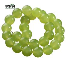 4/6/8/10/12/14mm Smooth Green Round Jades Beads Loose Synthetic Stone Bead Pick Size Fit Necklace For DIY Jewelry Making 1892(China)