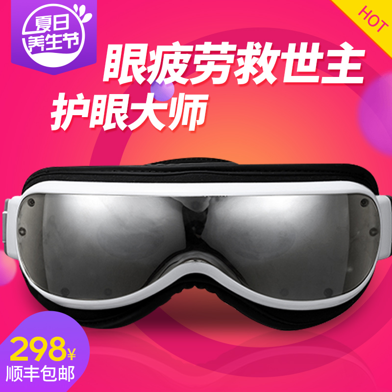 Eye instrument eye massage device eyes massage instrument massage glasses eye massage goggles myopia цена 2017