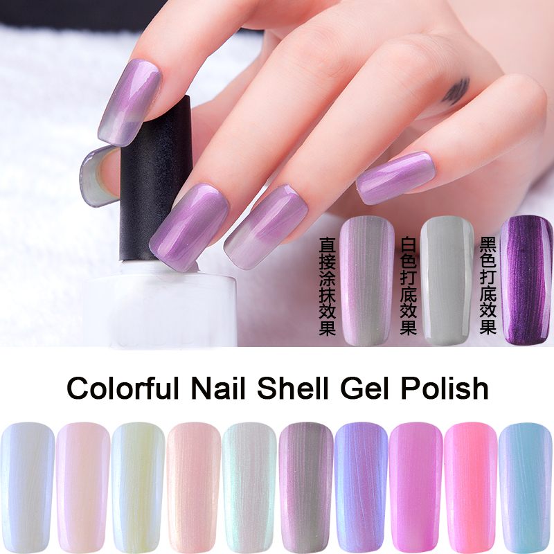 Unusual Burnt Orange Nail Polish Tall Best At Home Gel Nail Polish Kit Flat What Gets Nail Polish Off Nail Polish In Islam Old Gradation Nail Polish BlueHow To Make Black Nail Polish Aliexpress.com : Buy New Bright Pearl Gel Rainbow Shell Gel Nail ..