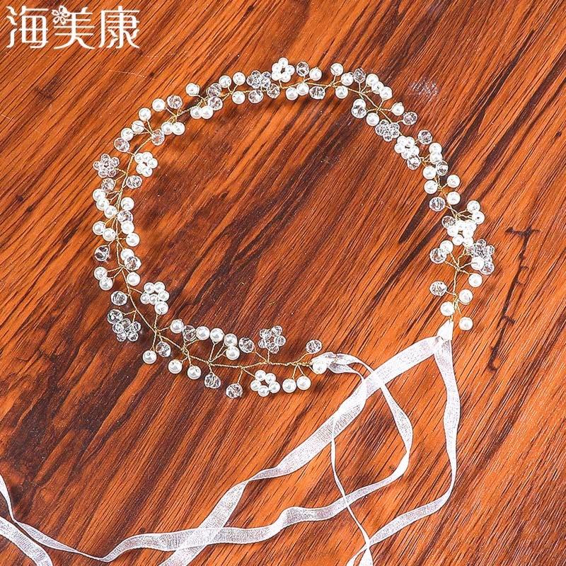 Haimeikang Women's Wedding Bridal White Crystal Beads Pearl Headbands Flower Hairband For Women Girls Party Hair Accessories
