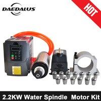 2.2KW CNC Spindle Motor Water Cooled Router + 110V/220V Inverter + 80mm Clamp + Water Pump/pipe +13pcs ER20 Collet For Engraver