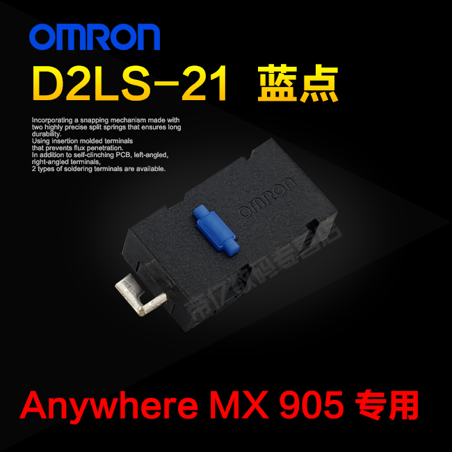 1pc Original OMRON D2LS-21 Blue Dot Micro Switch For Logitech M905 Mouse Anywhere2 10 Millions Lifetime