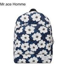 Высокая Класс с цветочным принтом Школьные сумки рюкзак для подростков Обувь для девочек Женский Свежий мило путешествия рюкзак 14 «Большой Ёмкость сумка для ноутбука