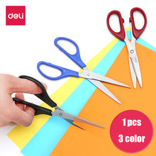 Deli 6034 Stationery scissors stainless steel Household office paper cutting School Student aper cut craft